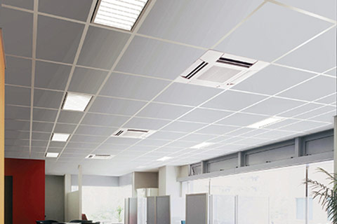 Photo of modern office with ceiling mounted air-con unit